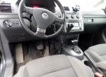 Ручное управление тормоза и газа (ТГ-1) Фольцваген Тоуран Volkswagen Touran